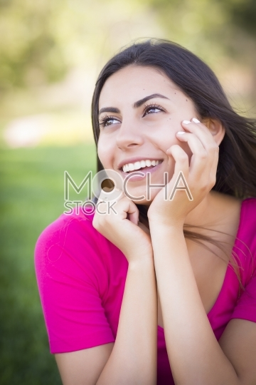 Beautiful Mixed Race Young Woman Smiling Outdoors
